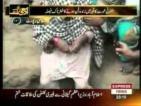 qabar ki kahani pakistan in urdu    www.alltheshopping.net