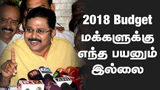 Tamil Nadu Budget 2018 is of No Use – TTV Dinakaran