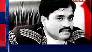 Dawood Ibrahim Speaks From His Karachi Den: For the First Time Ever
