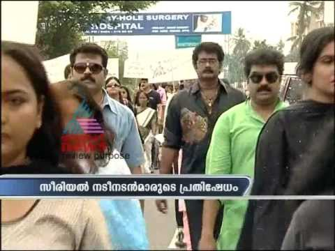Silent Protest by Malayalam Television Serial Actors regarding