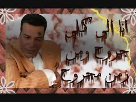 حسن الأسمر مش حسيبك   YouTube