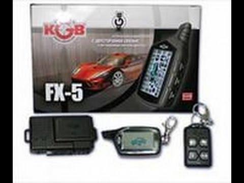 kgb fx 5 ver 2 отзывы