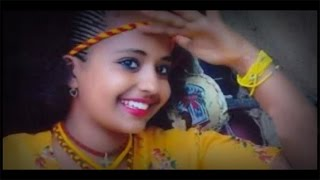 "Solomon - Lomineye '' ሎምነየ"" (Tigrigna)"
