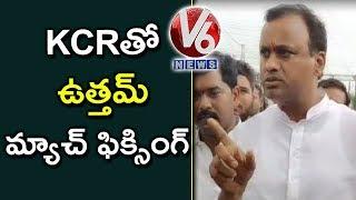 Congress MLA Komatireddy Rajgopal Reddy Comments On TPCC Chief Uttam Kumar