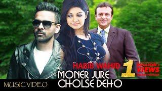 Moner Jure Cholse Deho By Habib Wahid   Riaz   Saba   HD Movie Song