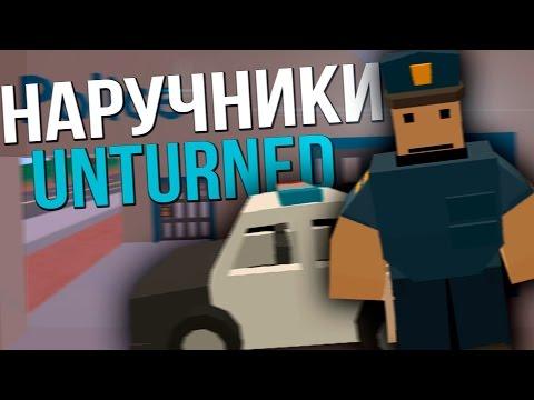 Как снять наручники Unturned без ключа / Где найти ключ / Наручники Unturned