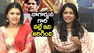 Rangula Ratnam Movie HEROINE Chitra Shukla | Director SriRanjani Interview | Filmylooks