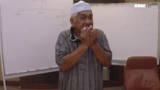 KUAE | Pengajian Balaghah B6 | Siri 3