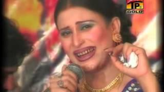 Download Mede Dil Diyan Kundiyan - Naseebo Lal - Official Video 3Gp Mp4