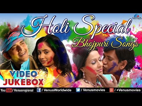 Holi (होली) Special : Hot Bhojpuri Holi Songs 2015 ~ Video Jukebox video