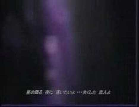 Runa     1945 (live In Seoul, Asia Tour 2006 Sex For You) video