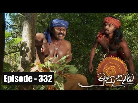 Muthu Kuda | Episode 332 15th May 2018