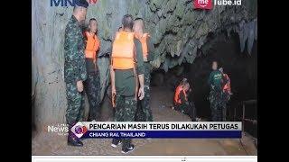 12 Pelajar dan 1 Orang Pelatih Hilang di Gua Tham Luang, Thailand Utara - LIM 25/06