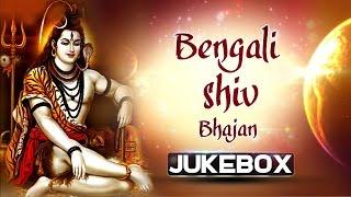 Download Shivratri Bhajans |  Bangla New Songs 2017 | Shiv Tandav Stotram | Latest Shiv Bhajans 2017 3Gp Mp4