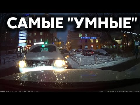 """Подборка САМЫХ """"УМНЫХ"""" водителей #170"""