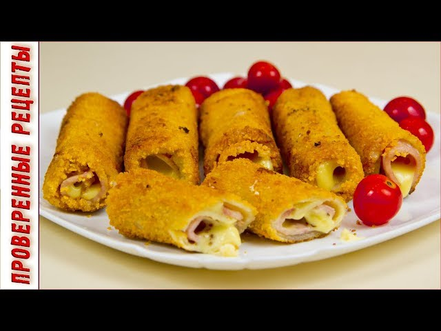 Идеи для Завтрака, Хлебные Роллы с Ветчиной и Сыром! оОчень Вкусно | Breakfast in 5 minutes