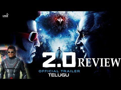 Robo 2.0 Trailer Review | Rajinikanth | Akshay Kumar | A R Rahman | Shankar | Telugu Latest Movie