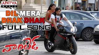 Wanted - Wanted Telugu Movie Dil Mera Dhak Dhak Full Song || Gopichand, Deeksha Seth