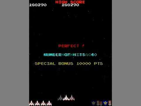 Galaga - Perfect Challenge Stages