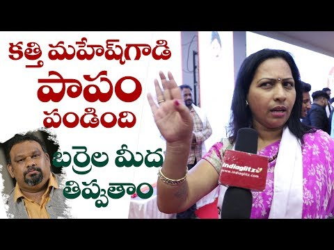 Janasena Veera Mahila strong warning to Kathi Mahesh and TV channels