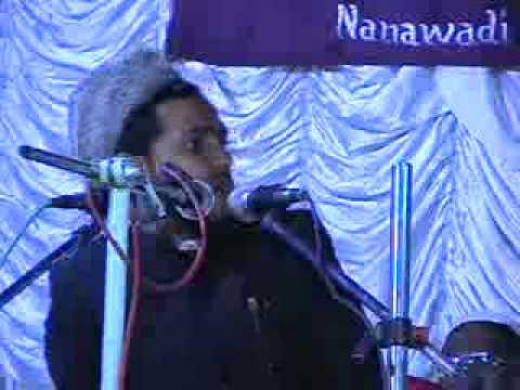 Namaz Me Aamin Na Bolne Wale Shahi Hai..dalil K Sath. Mulana Jarjis Ansari video