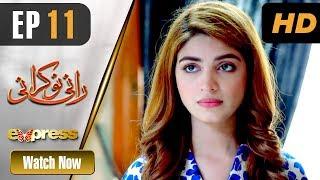 Pakistani Drama   Rani Nokrani - Episode 11   Express TV Dramas   Kinza Hashmi, Imran Ashraf