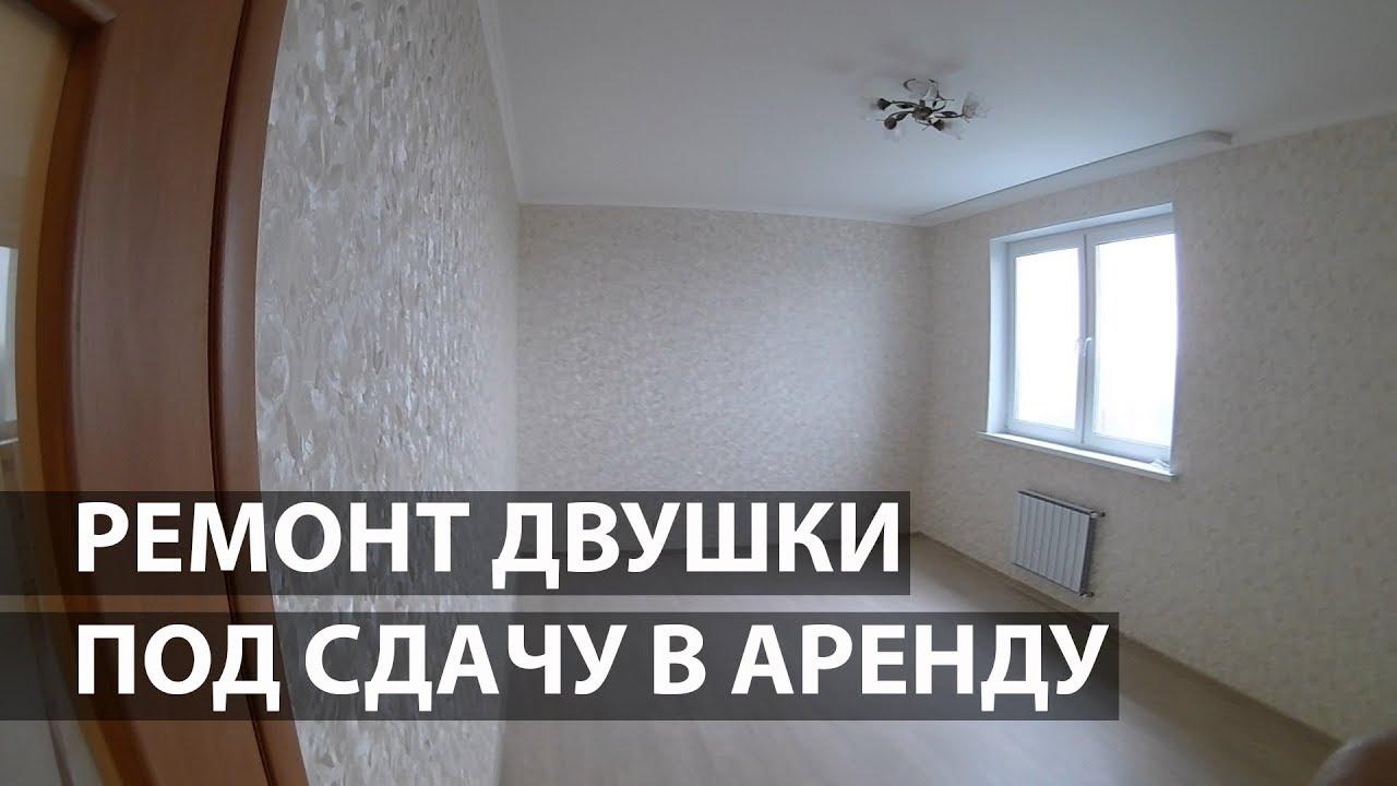 1777 ремонт квартир
