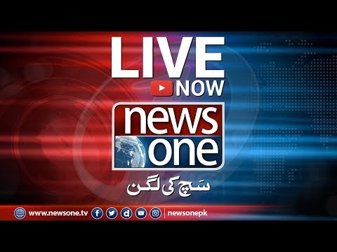 NEWSONE | Live Streaming | Headlines | Breaking News | News Updates