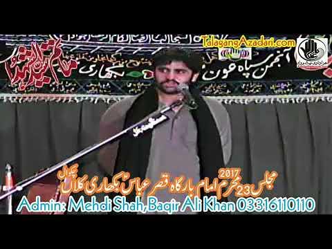 Zakir Aun Sabir Bahal {23 Muharram 2017 Bikhariyan Chakwal}