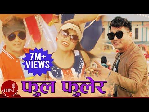 Ramji Khand's Hit Lok Dohori Song | Phool Phulera | Samjhana Lamichhane Magar