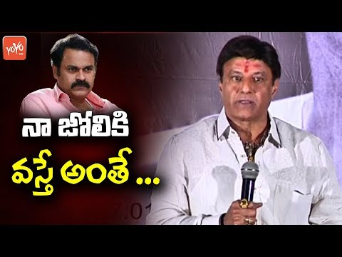Balayya Warns Nagababu At LV Prasad's 111th Birth Anniversary | Yvs Chowdary | Ramesh Prasad |YOYOTV