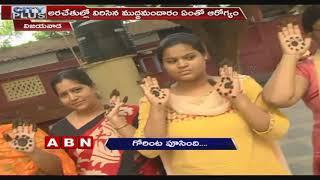 Special Story on Ashada Masam Mehndi (Gorintaku) | Vijayawada