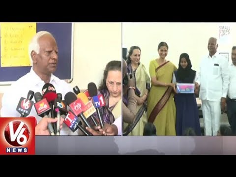 Dy CM Kadiyam Srihari Launches Arogya Raksha Scheme For Girl Students In Hyderabad | V6 News