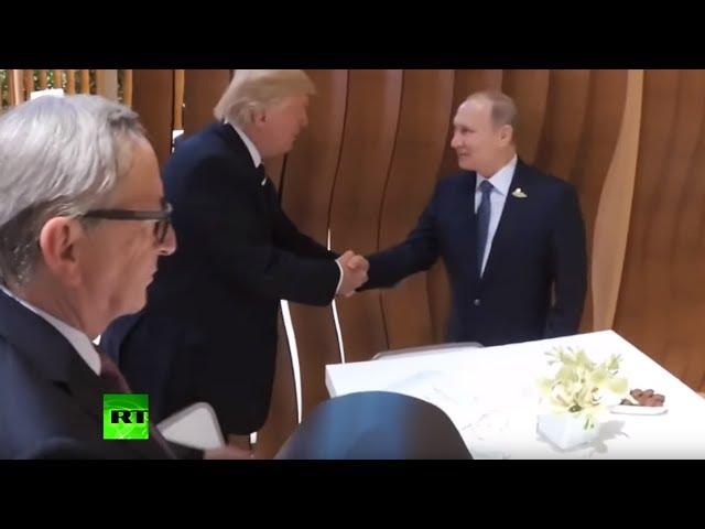 FIRST VIDEO: Putin & Trump shake hands behind the scenes of G20 summit in Hamburg