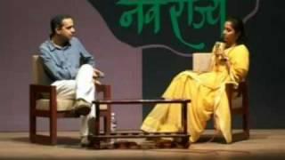 Supriya Sule On Navi Pidhi Nave Rajya Part_11.mp4