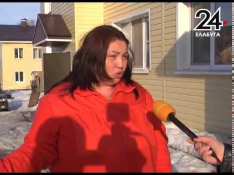 Елабужанин употребляющий наркотики сильно напугал жителей многоквартирного дома