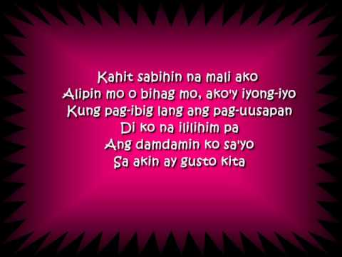 Gusto Kita by Daniel Padilla, Khalil Ramos & Enrique Gil (Princess And I OST