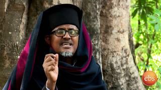 Ethiopan Ortodox Tewahido Church  DISCOVER ETHIOPIA