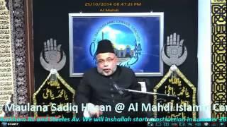 01 - Maulana Sadiq Hasan - Muharram 1436 / 2014
