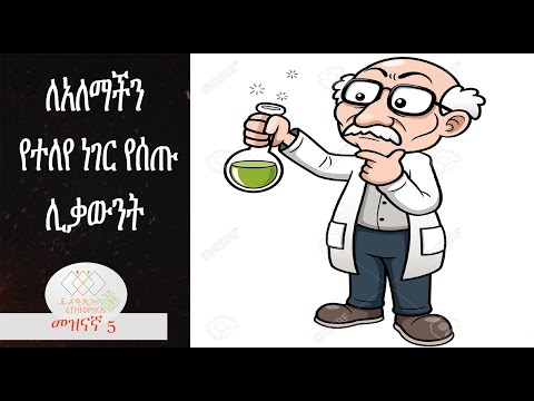 Ethiopia: Scientists that gave the world special things - EthiopikaLink