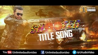 Shooter Title Song | Shakib Khan | Sojol | Raju Chowdhury