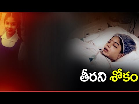 Panjagutta Accident Case : Ramya Parents Reach Hospital | Body Will Be Moved To Osmania