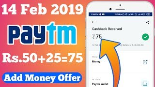 Paytm Add Money Promo code    Paytm 1 Number 75₹    Paytm Today Offer    February 2019