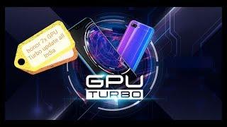 honor 7x GPU Turbo update India available