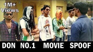 Don No.1 Movie Spoof | Nagarjuna's Action Dialogue | OYE TV