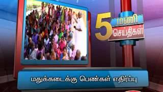26TH MAY 5PM MANI NEWS
