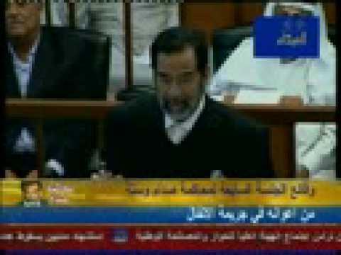 صدام يضحك على القاضي لنزع صفة الدكتاتورية عنه