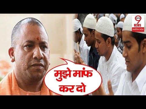 EID पर ये क्या बोल गए CM Yogi Adityanath, बयान ने सोचने पर कर दिया मजबूर | CM Yogi Adityanath on EID