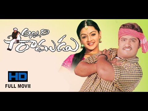 Ntr adavi ramudu movie