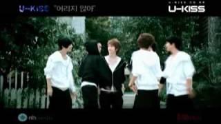 Watch U-kiss Not Young video